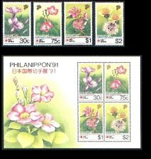 Singapore stamps 1991 Joint Issue Japan Flowers set & M Sheet MNH flora