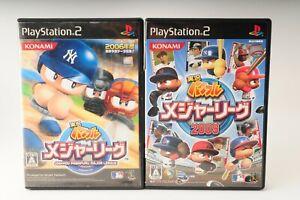 Lot 2 Jikkyou Powerful Major League 2009 PS2 PlayStation 2 Japan JP Game #485