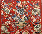 1900's Chinese Silk Embroidery Gold Thread Panel Textile Flower Basket Marked