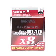 Varivas P.E Line Avani Jigging Max Power 10 x 10 300m P.E 5 78lb (4687)