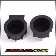 Pair Front Console Cup Holder Insert Liner For Ford F-150 Expedition Navigator