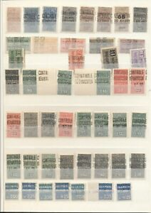 ALGERIA TRAIN STAMPS MOST MNH (5 SCANS)  - 705