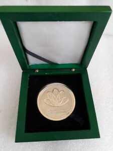 Jordan Cairo Egypt Amman Bank Commemorative medal medallion boxed 2007 rare