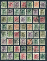 LUXEMBOURG DUCHESS CHARLOTTE 56 EARLY STAMPS VARIETY LOT SEE SCANS
