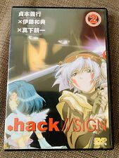 Hack Sign 2 Japanese Anime Dvd