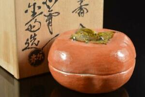 #6732: Japanese Raku-ware Red glaze Persimmon-shaped INCENSE CONTAINER, auto