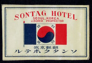 Old Matchbox Label Japan Korea South Korean flag [ 조선 朝鮮 Korea京城 경성 keijo]