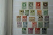 Lithuania Stamps -  Small Collection - E2