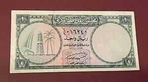 QATAR AND DUBAI 1 RIYAL BANK NOTE 1960 PICK 1 COLLECTION