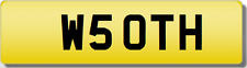 TH 5 OTH 50 FIFTY INITIALS Private CHERISHED Registration Number.Plate