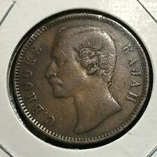 1886 BRITISH SARAWAK 1 CENT BETTER GRADE COIN