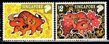 Very Nice Mint Singapore 1997 Year of the Ox stamps Set (MNH)