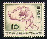 Japón 1956 Artes Marciales Judo/Deportes// campeonatos del mundo de judo 1v (n28343)
