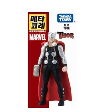 Takara Tomy Metacolle Collectible Marvel Avengers Heroes Figure Toy Thor