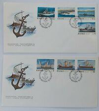 Fdc Greek Naval Ships 12/15/1978