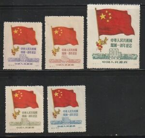 China   1950   Sc # 60-64    MNH   (01612-1)