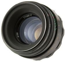 Helios-44-2 MMZ Lomo lens M42 58mm f2 USSR biotar planar dSLR Canon 5D 1D M3 6D