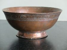 More details for old  persian tinned copper/brass bowl with pattern