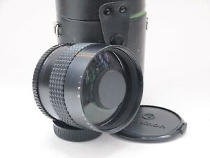 Makinon 300mm F5.6 M42 Screw Mirror Lens with Case and Filters . Stock No U11962