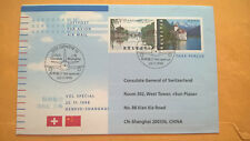 Schweiz 1998 Ganzsache Sonderflug Genf Shanghai mit Ankunftsstempel