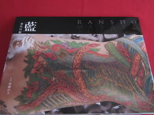 Aizo: Third Generation Horiyoshi World Japanese Tattoo Works Book