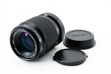 Kenko MC 85mm F 2.5 Soft Lens for Canon EF [Exc+++] From Japan [869]