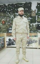 Original summer suit of the Russian army for the operation in Syria. Desert camo