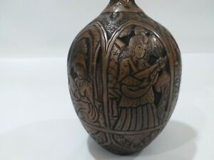 Rare Antique Middle East Engraved Persian Hand Hammered Arabic Red Copper Vase.