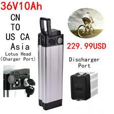 Lotus Head Li-ion E-bike Battery 36V 10Ah 350W for Electric Bicycle