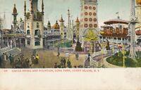 BROOKLYN NY – Coney Island Circle Swing and Fountain – udb (pre 1908)