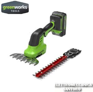 Schere Zum Gras Und Hecken bei Batteriebetrieb G24SHT Volt 24 Ah 2,0 Brushless