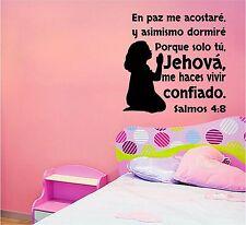 Wall Decal. Inspirational Wall Decal. Christian Home Decor. Biblia. Salmos 4:8.