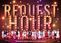 AKB48 Group Request Hour Setlist Best 100 2018 Blu-ray AKB-D2382 From Japan EMS