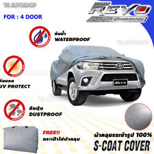 Silver PVC Car Coat Protected UV WaterPoof For Toyota Hilux Revo 4 Door 2016 17