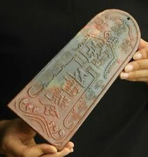 Old natural hetian jade hand-carved statue bi plate 8.7 inch