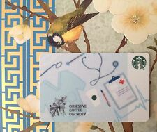 """STARBUCKS GIFT CARD CORPORATE / CO-BRANDED   """" HEALTHCARE"""" COLLETABLE"""