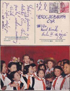1952 CHINA PPC PIONIERS mixed TIENANMEN to ČSR