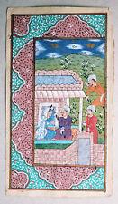 Indo-Persische Malerei  Tête-à-Tête im Zelt im Freien 2. Hälfte 19. Jh.  Gouache