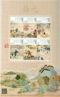 China Stamp 2014-29 Poetry of Yuan Dynasty  Yuan Qu 元曲 M/S MNH