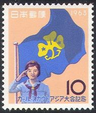 GIAPPONE 1963 Girl Scout Campeggio, Nagano/Guide/Scout/Bandiera/Youth 1v (n23738)