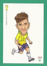 FOOTBALL - DUHZE POSTCARD OF CHINA - FOOTBALL WORLD CUP 2014  -  NEYMAR  JUNIOR