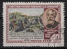 RUSSIA, USSR:1955 SC#1747 Used - K. A. Savitsky (1844-1905), painter