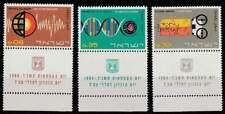 Israël postfris 1964 MNH 301-303 - Onafhankelijkheid 16 Jaar