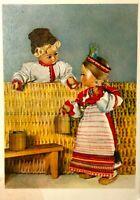 1965 Folk Costumes Dolls Russia Ryazan region Vintage Unposted Postcard