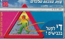 ISRAEL BEZEQ BEZEK PHONE CARD TELECARD 20 UNITS STOP THE KILLINGS ON THE ROAD #2