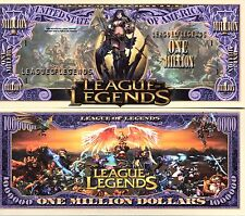 League of Legends Video Game Million Dollar Novelty Money
