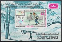 Yemen Kgr 1968 ** Bl.106 B Winter Olympic Games Olympische Spiele