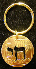 Hand Cut Israeli Coin Keychain Chai Jewelry 25 Agorot Bar Bat Mitzvah Wed Gift