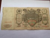 Russia Old Banknote 100 Roubles 1910 circulated