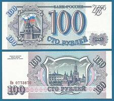 Russia 100 Rubles P 254 1993 Unc Low Shipping! Combine Free!